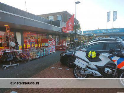 overvalkruidvatNieuwAmsterdam